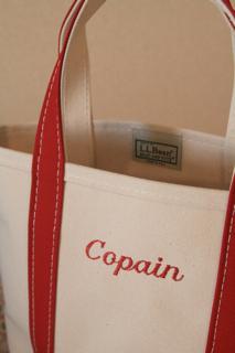Love Copain